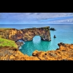 Marvelous Iceland 8 days/7 nights 11