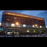 The Heart of Scandinavia and Russia 17 days/16 nights 114