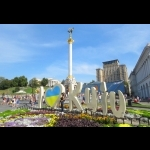 Classical Ukraine 7 days/6 nights 5