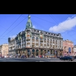 Fascinating Russia 7 days/6 nights 26