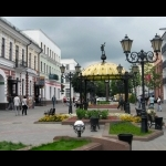 Escape to Minsk in Belarus 5 days/4 nights     All year round 23